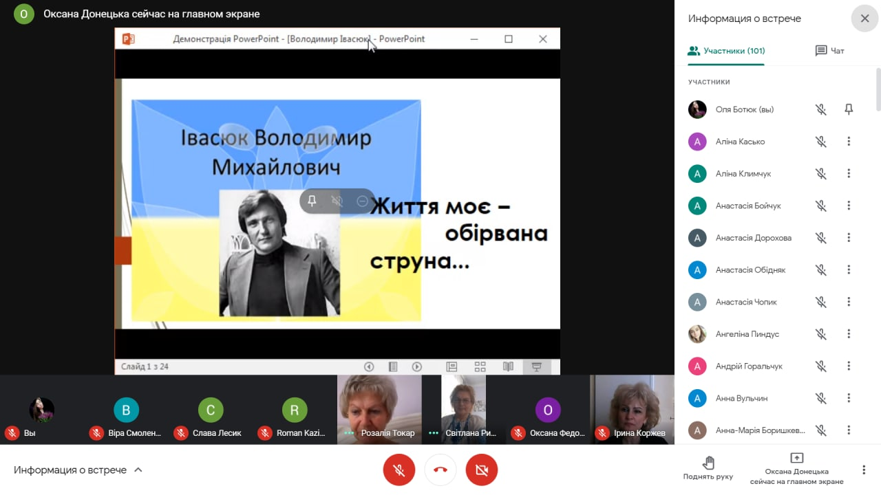 Душа Володимира Івасюка живе в піснях